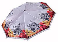 Зонт складной Три Слона САТИН ( полный автомат ) арт.L3884-27, фото 1