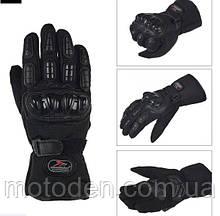Мотоперчатки  теплые зимние водонепроницаемые MADBIKE MAD-15 черные L