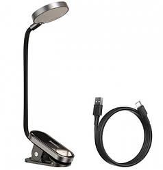 Настольная лампа светодиодная аккумуляторная Baseus Comfort Reading Mini Clip Lamp DGRAD-0G Gray