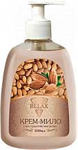 Жидкое крем-мыло Relax с экстрактом миндаля 300 мл 4820174691240, КОД: 2355609