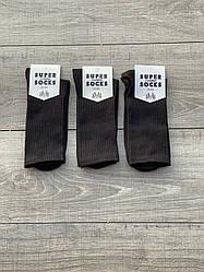 Трендовые мужские носки теннис Super Socks высокие черные однотонные размер 41-45 12 шт в уп