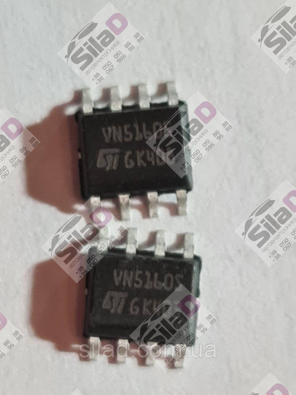Микросхема VN5160S VN5160S-E STMicroelectronics корпус SO-8
