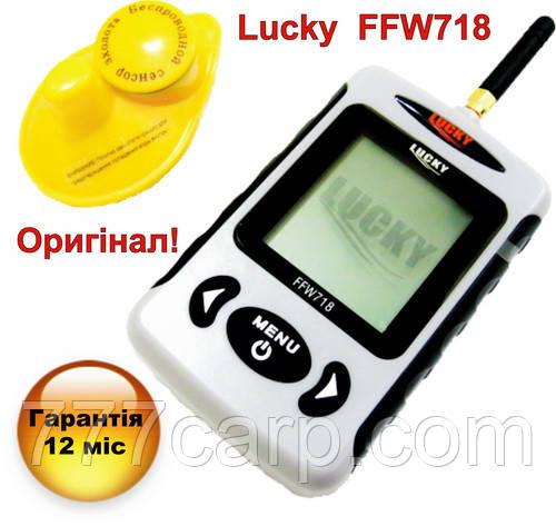 Беспроводной эхолот Lucky FFW 718