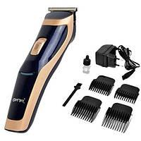 Беспроводная машинка для стрижки волос Gemei GM - 6005 Черно-золотая, КОД: 1716499