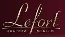 Кровати Lefort