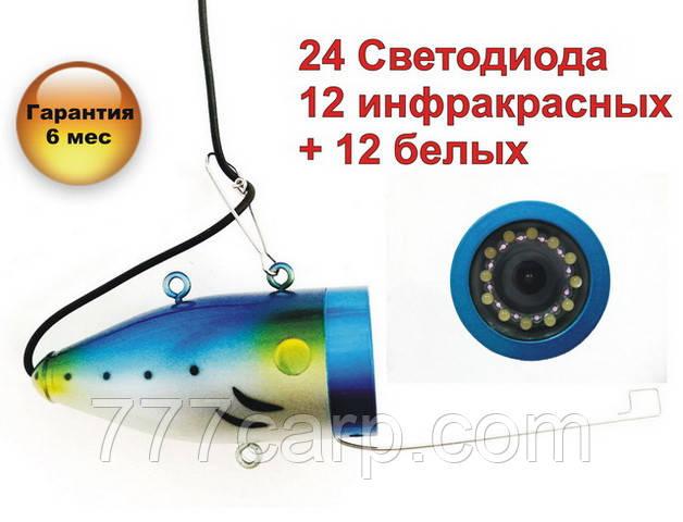 Подводная камера для рыбалки CC-12iR/W15 24 светодиода 12 ИК и 12 белых, 15 м кабель