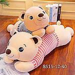 Плед - мягкая игрушка 3 в 1  Медвежонок в синей тельняшке (118), фото 2