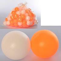 Теннисные шарики MS3014  38мм, шовный, 2 цвета(микс), 100шт в пакете.