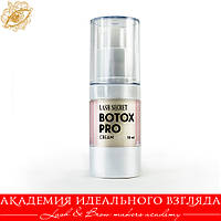 Кремовый BTX Pro Cream Lash Secret Ботокс Леш Сикрет