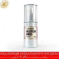Кремовый BTX Pro Cream Lash Secret Ботокс Леш Сикрет