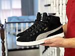 Мужские зимние кроссовки Puma Suede (черно-серые с белым) 10087, фото 3