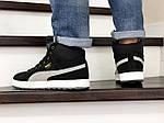 Мужские зимние кроссовки Puma Suede (черно-серые с белым) 10087, фото 5