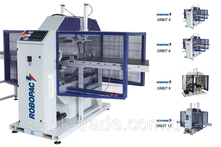 Горизонтальная упаковочная машина Robopac Orbit