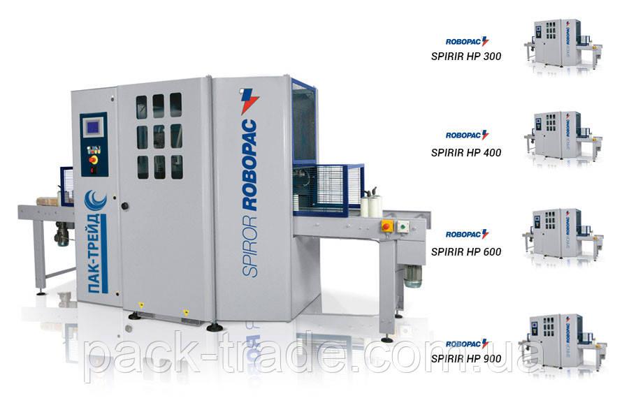 Горизонтальная упаковочная машина Robopac Spiror HP