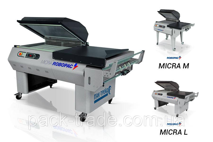 Термоусадочная машина ROBOPAC MICRA