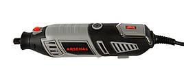 Гравировальная машина Arsenal ГМ-200ЭК hubExSc31397, КОД: 1315273