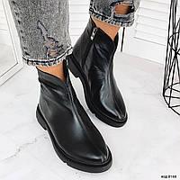 Зимние ботинки 36 размер, фото 1