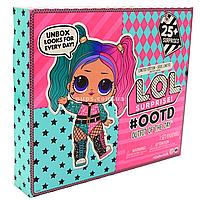Игровой набор с куклой L.O.L. SURPRISE! - Модный Лук с куклой L.O.L. Surprise (567158)