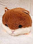 Плед мягкая игрушка 3 в 1 Хомяк коричневый -1 (126), фото 3