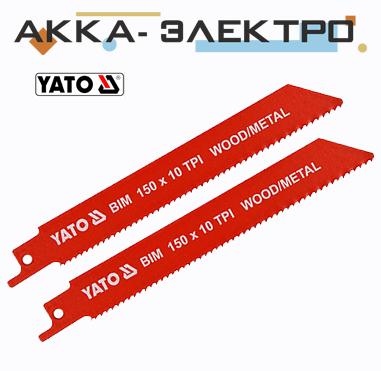 """Полотна по дереву и металлу, би-металлические, для сабельной пилы 10 зубьев/1"""", 2 шт Yato"""