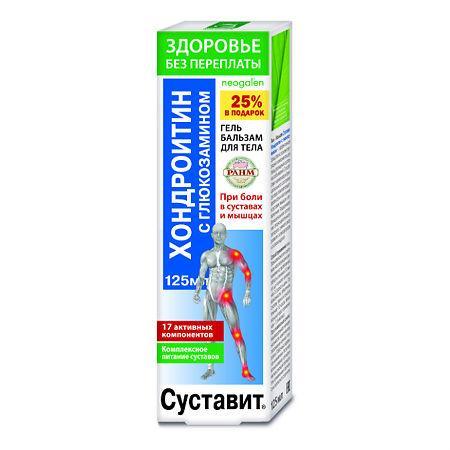 Суставіт Хондроітин з глюкозаміном гель-бальзам 125 мл