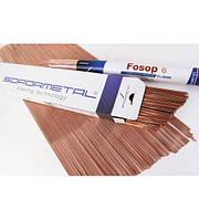 Припой медно-фосфорный Sopormetal FOSOP 6 (квадратный)