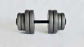Гантель WCG 15 кг Серая 310.001.012, КОД: 1312262