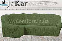 Жакардовий чохол на кутовий диван. Зелений. JaKar (Karna Home Collection)