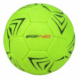 Мяч футзальный SportVida SV-PA0025 Size 4, КОД: 2287496