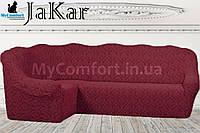 Жакардовий чохол на кутовий диван. Бордовий. JaKar (Karna Home Collection)