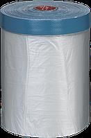 Тканинна стрічка маскерна з плівкою блакитна KIP-TAPE 1500mmX20m 13457, КОД: 1787312