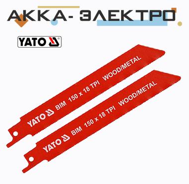"""Полотна по дереву и металлу, би-металлические, для сабельной пилы 18 зубьев/1"""", 2 шт Yato"""