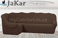 Жакардовий чохол на кутовий диван. Коричневий. JaKar (Karna Home Collection)