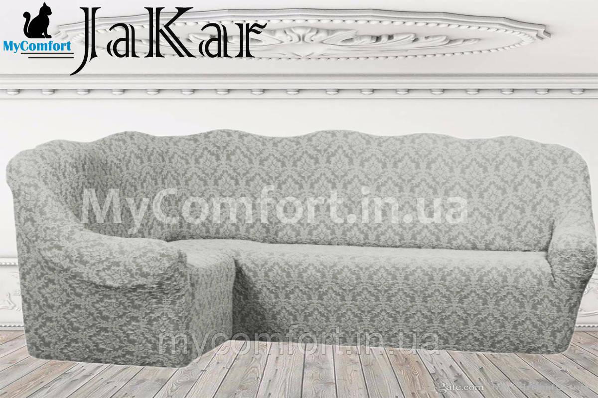 Жаккардовый чехол на угловой диван. Светло-Серый. JaKar (Karna Home Collection)