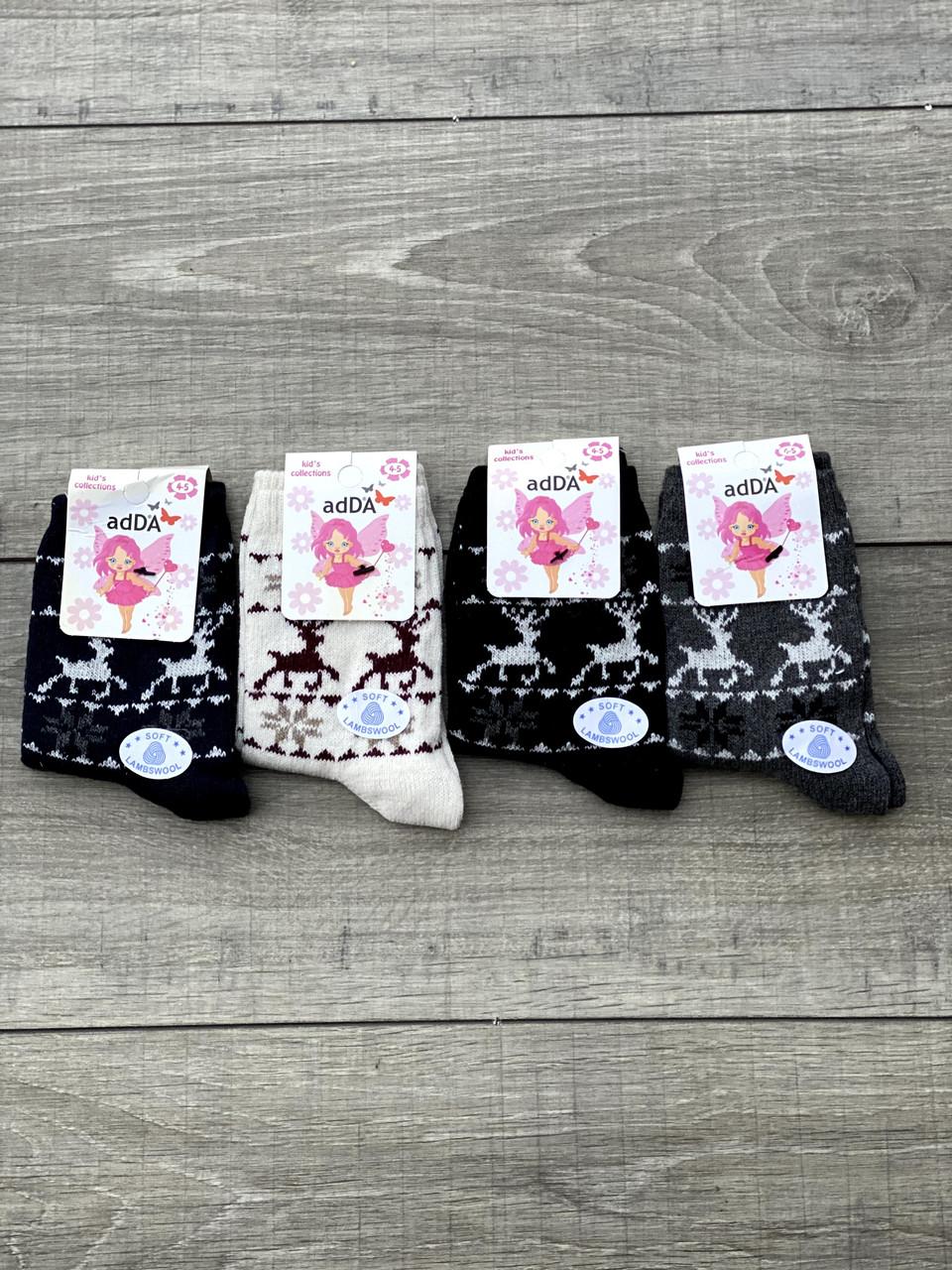 Дитячі теплі носки шкарпетки шерстяні Adda з ангори з новорічним візерунком з оленями мікс  кольорів