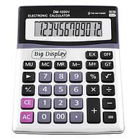 Настольный калькулятор DM0120012 Светло-серый 30-SAN225, КОД: 897473