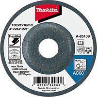 Гибкий шлифовальный круг по металлу 100 мм Makita A-85139, КОД: 2403498