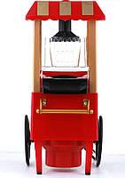 Popcorn machine Аппарат для приготовления попкорна