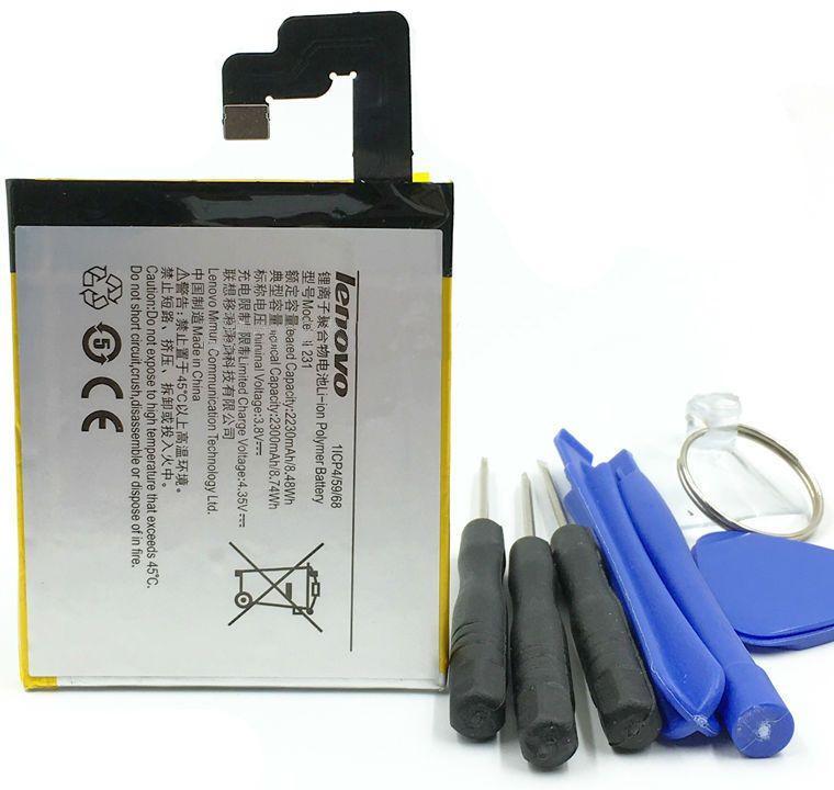 Акумулятор Lenovo S90 / BL231 (2300 mAh) 12 міс. гарантії + набір для відкривання корпусів