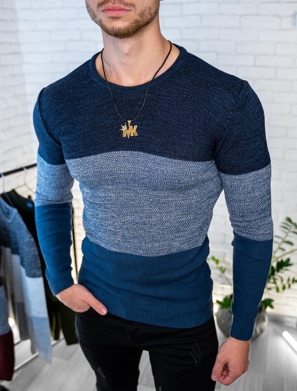Мужской свитер приталенный Синий / Турция