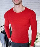 Мужской свитер Белый приталенный / Турция, фото 8