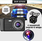 Видеорегистратор автомобильный DVR GT500 сенсорный экран, фото 6