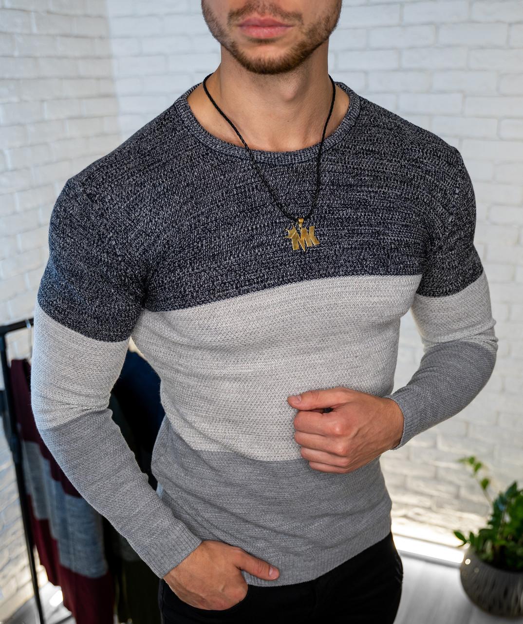 Мужской свитер приталенный Синий / Турция Серый, S