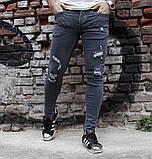 Чоловічі Джинси рвані темно-сірі / Туреччина, фото 6