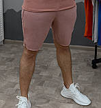 Шорты мужские - бежевый цвет на шнурке/2 цвета в наличии, фото 2