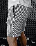 Шорты мужские серые в полоску/2 цвета в наличии, фото 3
