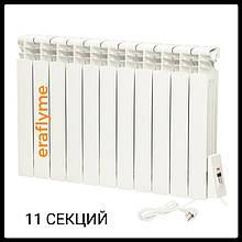 Електрорадіатор Flyme Elite 11 секцій / 1300 Ватт