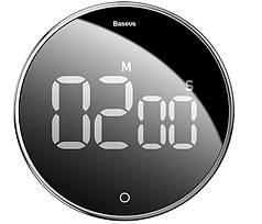 Таймер магнитный BASEUS Heyo Rotation Countdown Timer Black