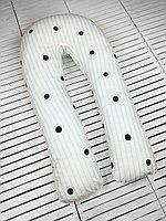 Подушка для беременных Beans Bag Подкова Полосатый горошек, КОД: 1709799