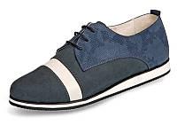 Женские туфли Mida 36 Синий с серым 21714 78 36, КОД: 1538883